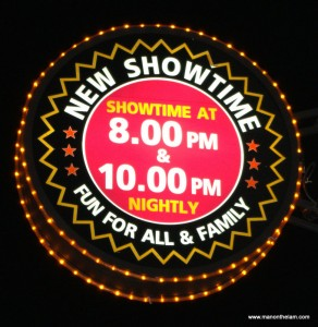 Fun For All and Family Showtime Sign