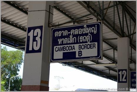 Cambodia Border sign, Trat bus station, Thailand