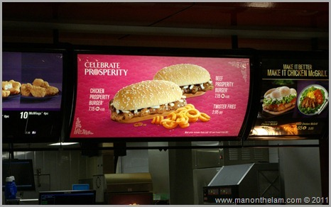 McDonald's Prosperity Burger, Changi Airport, Singapore Chinese New Year