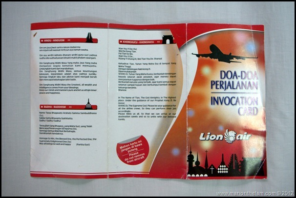 Lion Air Indonesia Invocation Prayer Card front side alternative to Alaska Airlines prayer card