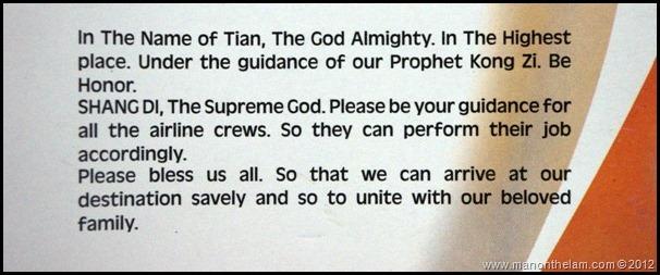 Lion Air Invocation Prayer card on plane -- Khonghucu Alaska Airlines