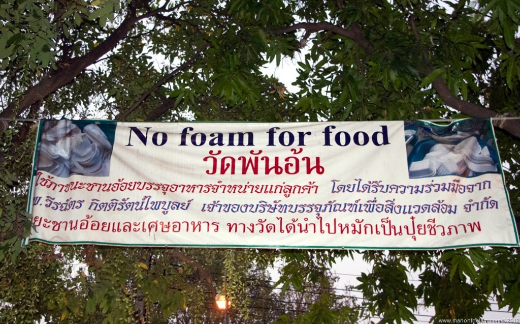 No-foam-for-food-poster-Chiang-Mai-Sunday-night-market-Thailand
