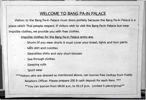 Rules for dressing at the palace