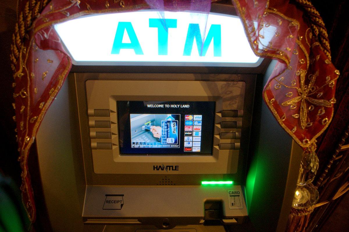 ATM at Holy Land Experience, Orlando, Florida