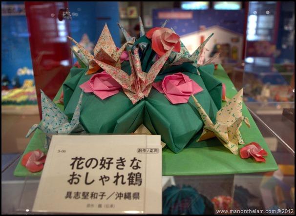 Japan Origami Museum -- Narita Airport -- Tokyo, Japan 28