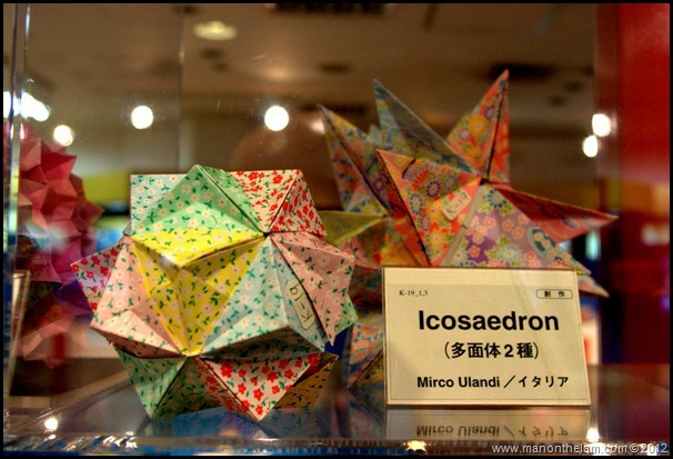 Japan Origami Museum -- Narita Airport -- Tokyo, Japan 43