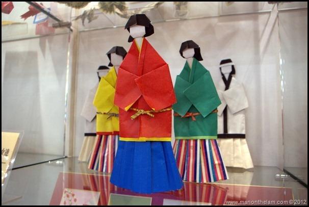 Japan Origami Museum -- Narita Airport -- Tokyo, Japan 6
