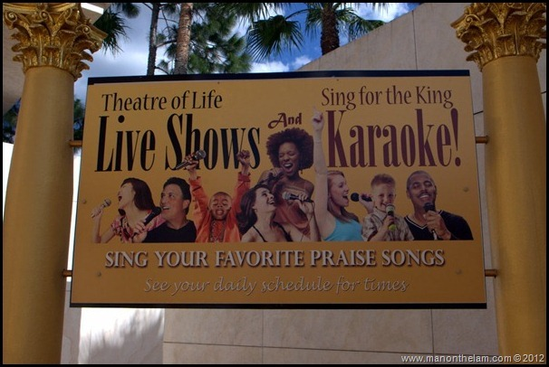Sing for the King Karaoke sign -- Holy Land Experience, Orlando, Florida