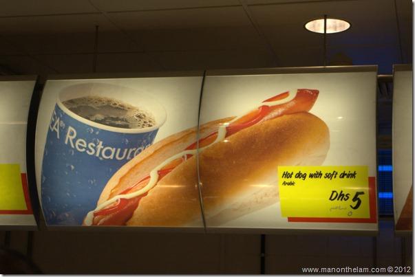 Arabic hot dog with drink sign, Dubai IKEA, shopping in Dubai, UAE