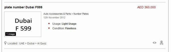 Dubai License Number Plate F599 for sale on Dubizzle