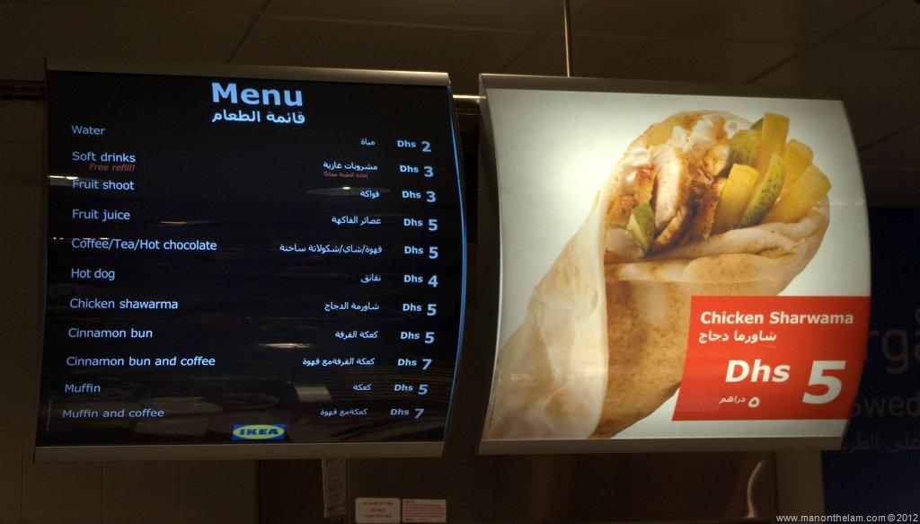 Dubai Food Shawarma Food Menu Dubai Ikea