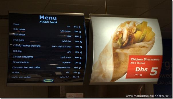 Food menu, Dubai IKEA, shopping in Dubai, UAE