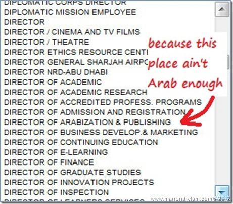 Funny Visa Application Job Titles -- Director of Arabization and Publishing