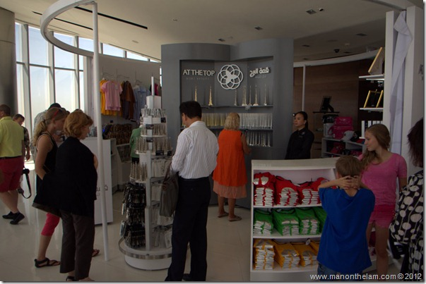 Gift shop at the top of Burj Khalifa