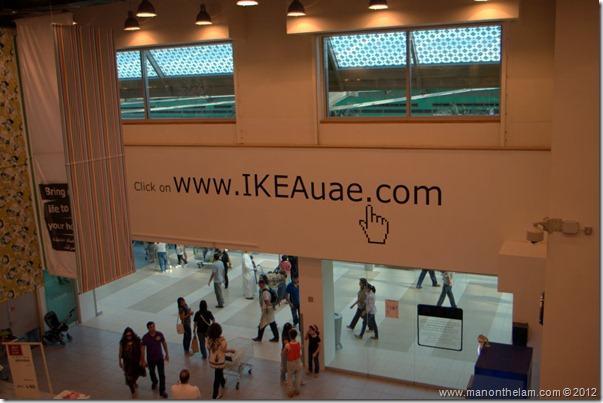 entrance to IKEA Dubai, shopping in Dubai, UAE