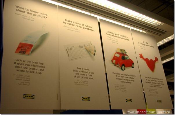 return policy, Dubai IKEA, shopping in Dubai, UAE