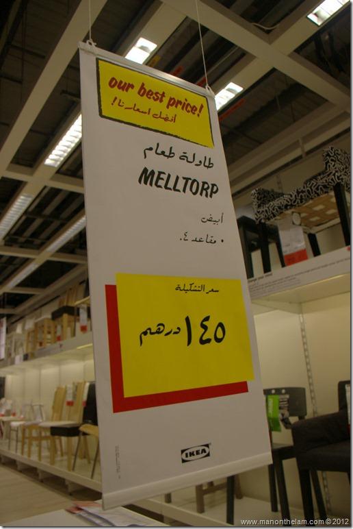 sale sign at Dubai IKEA, shopping in Dubai, UAE