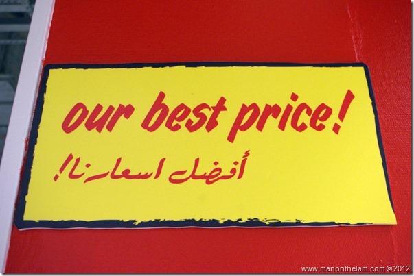 Our Best Price sign, IKEA, Dubai, United Arab Emirates