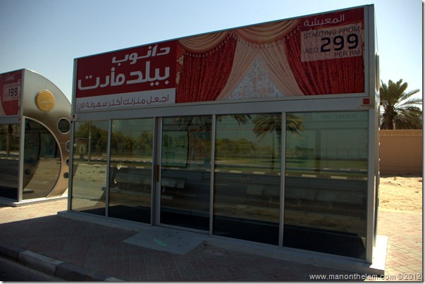 Air conditioned bus shelter -- Dubai, United Arab Emirates air-conditioned bus stops