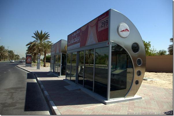 Air conditioned bus stop -- Dubai, UAE
