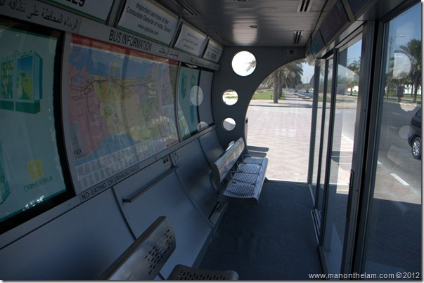 Air conditioned bus stop interior -- Dubai, UAE